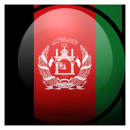 Günstig nach Afghanistan telefonieren