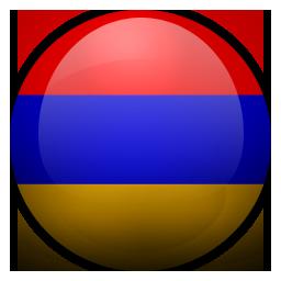 Günstig nach Armenien telefonieren