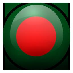 Günstig nach Bangladesch telefonieren