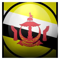 Günstig nach Brunei telefonieren