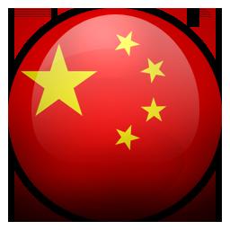 Günstig nach China telefonieren