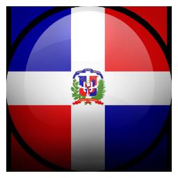 Günstig nach Dominikanische Republik telefonieren