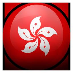 Günstig nach Hong Kong telefonieren