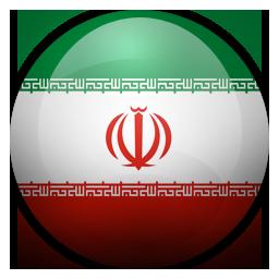 Günstig nach Iran telefonieren