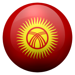 Günstig nach Kirgisien telefonieren
