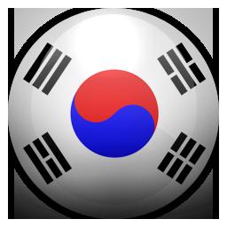 Günstig nach Südkorea telefonieren
