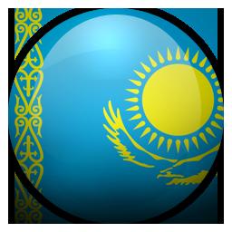 Günstig nach Kazakhstan telefonieren