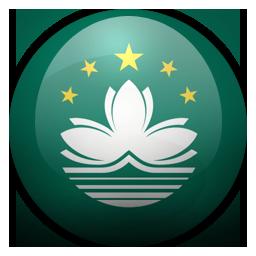 Günstig nach Macau telefonieren