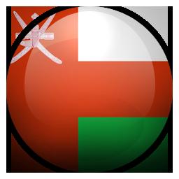 Günstig nach Oman telefonieren