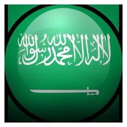 Günstig nach Saudi Arabien telefonieren
