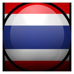 Günstig nach Thailand telefonieren