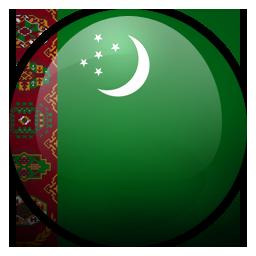 Günstig nach Turkmenistan telefonieren