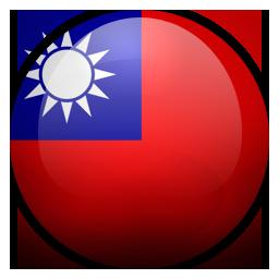 Günstig nach Taiwan telefonieren