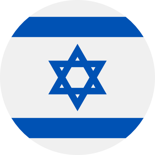 Cheap calls to Israel from your iPhone or Android